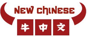 New Chinese